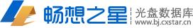 cxstar-logo.png
